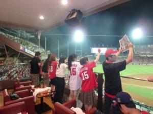 2016年 カープ観戦