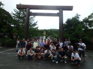 2017年 社員旅行(鳥羽・伊勢神宮)