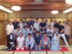 2018年 社員旅行(京都)